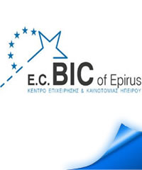 BIC of Epirus